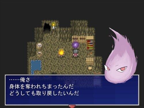 心臓を奪われた魔物 Game Screen Shots