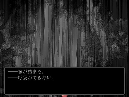 軟禁嬢 Game Screen Shot1