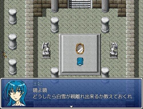 マザコン白雪姫 Game Screen Shot1