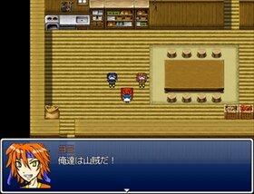 マザコン白雪姫 Game Screen Shot2