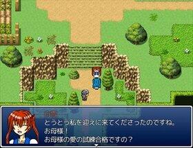 マザコン白雪姫 Game Screen Shot4