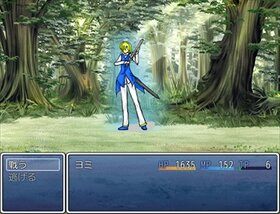 マザコン白雪姫 Game Screen Shot5