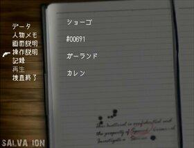 SALVATION 月影に灯る光 Game Screen Shot5