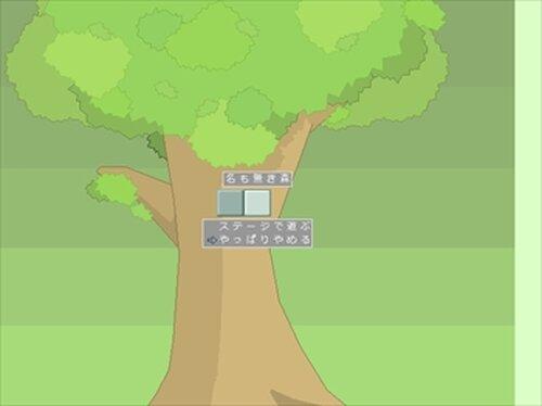 チルノエンドレス Game Screen Shot3