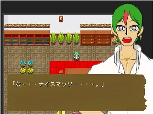 ナイスマッソー Game Screen Shot1
