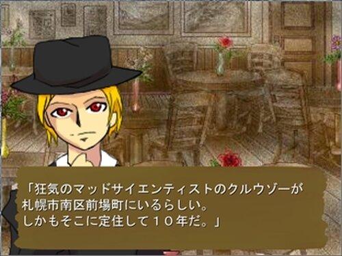 ナイスマッソー Game Screen Shot2