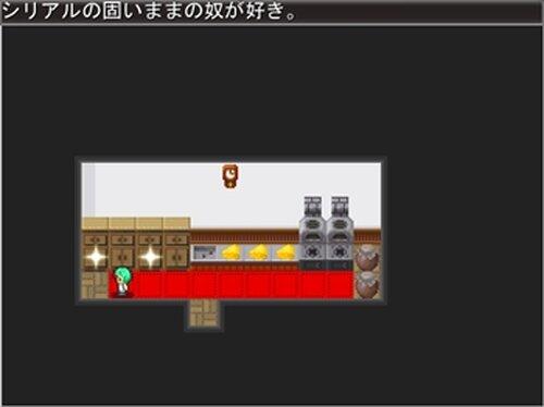 ナイスマッソー Game Screen Shot3