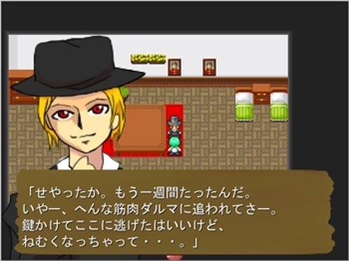 ナイスマッソー Game Screen Shots