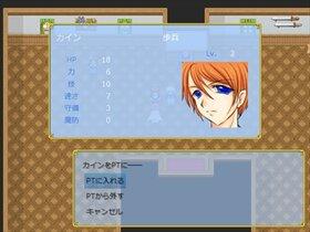 フランハザード戦記 ぷち傭兵団メディカルアース Game Screen Shot4