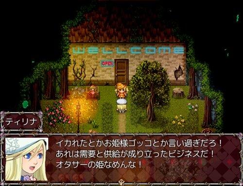 魔女の弟子とオタサーの姫 Game Screen Shot