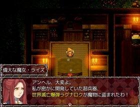 魔女の弟子とオタサーの姫 Game Screen Shot2