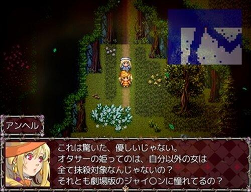 魔女の弟子とオタサーの姫 Game Screen Shot3