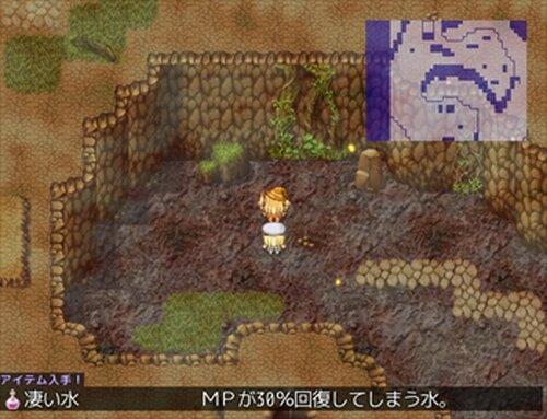 魔女の弟子とオタサーの姫 Game Screen Shot5