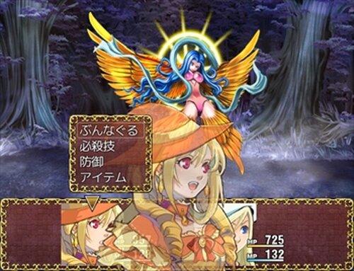 魔女の弟子とオタサーの姫 Game Screen Shots