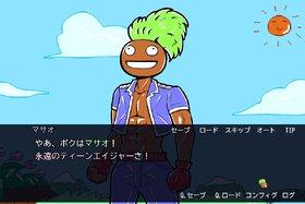 マサオのお出かけクッキング Game Screen Shot5