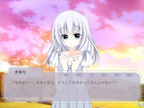 妹のろい Game Screen Shot5