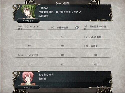 the Round Of Wizard【第一部】 Game Screen Shot3