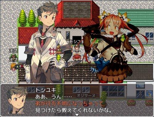 おにいちゃんおねえちゃんツクールMV Game Screen Shot1