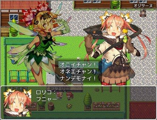 おにいちゃんおねえちゃんツクールMV Game Screen Shot2