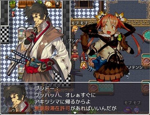 おにいちゃんおねえちゃんツクールMV Game Screen Shot3