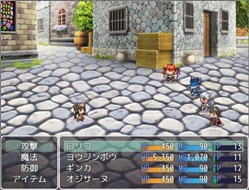 おにいちゃんおねえちゃんツクールMV Game Screen Shot4