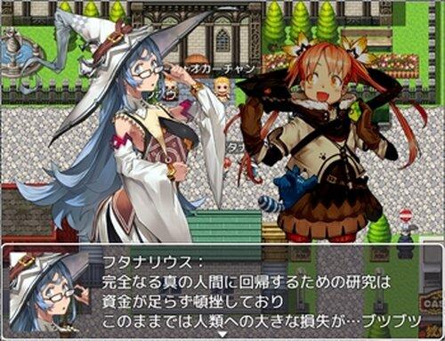おにいちゃんおねえちゃんツクールMV Game Screen Shots