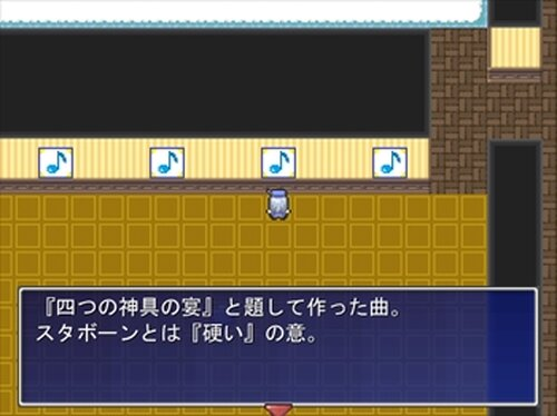 fuwafuwa music Game Screen Shot3