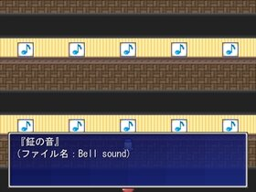 fuwafuwa music Game Screen Shot5