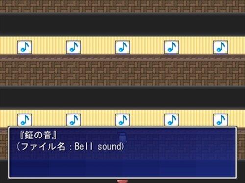 fuwafuwa music Game Screen Shot5