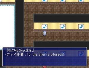 fuwafuwa music Game Screen Shot