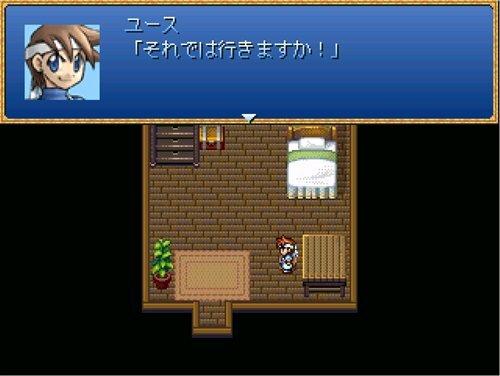 勇者達の冒険記 一章:勇気ある者 Game Screen Shot1
