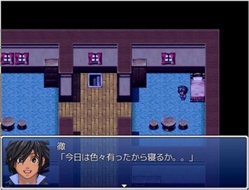 霊媒師重野徹 Game Screen Shots