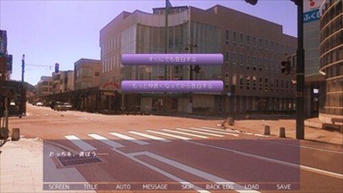 幼馴染は献身的! Game Screen Shot3