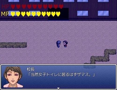 学校に潜む七つの怪異と・・・イージー版 Game Screen Shot3