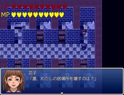 学校に潜む七つの怪異と・・・イージー版 Game Screen Shots