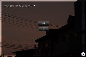 真っ白な右目 Game Screen Shot3