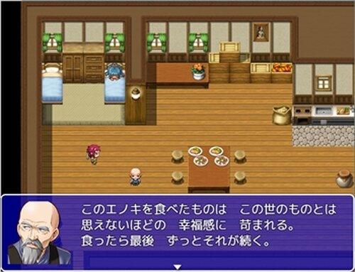 妹のために森へキノコをとりに行く話 Game Screen Shot2