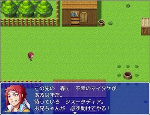 妹のために森へキノコをとりに行く話 Game Screen Shot3