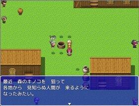 妹のために森へキノコをとりに行く話 Game Screen Shot4