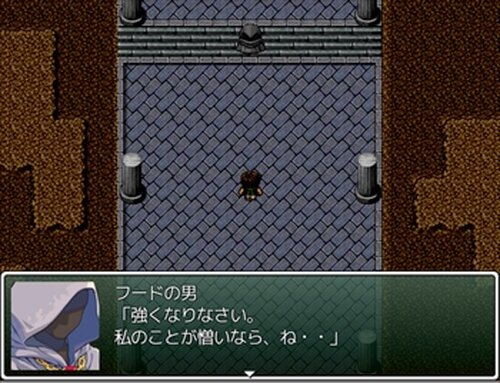 エクスレゾナンス~魔封の神機~ Game Screen Shot2