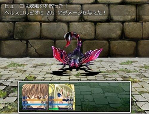 エクスレゾナンス~魔封の神機~ Game Screen Shot3