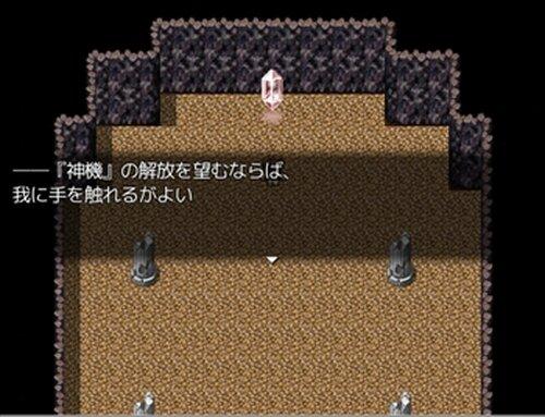 エクスレゾナンス~魔封の神機~ Game Screen Shot4