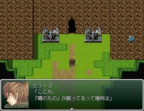 エクスレゾナンス~魔封の神機~ Game Screen Shots