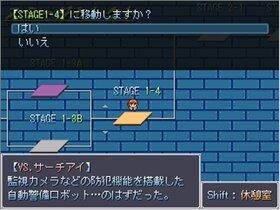 マツリ対あかつき Game Screen Shot2