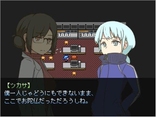 マツリ対あかつき Game Screen Shot3