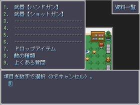 マツリ対あかつき Game Screen Shot4
