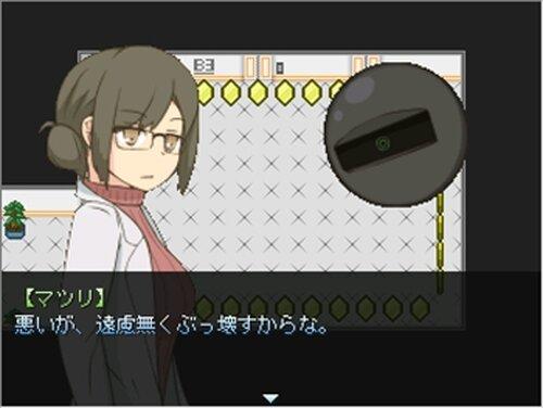 マツリ対あかつき Game Screen Shots