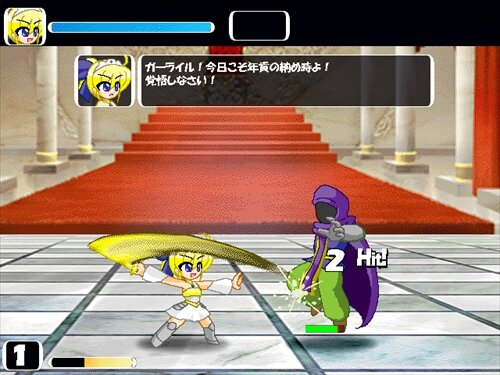 おてんばプリンセスの大冒険 Game Screen Shot1