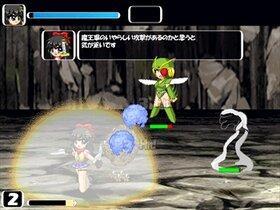 おてんばプリンセスの大冒険 Game Screen Shot3