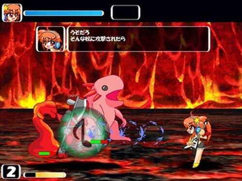 おてんばプリンセスの大冒険 Game Screen Shots